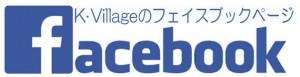 kvillage_fbp