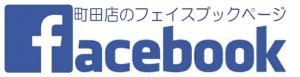 matidaten_fbp