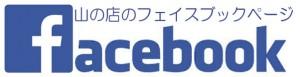 yama_fbp